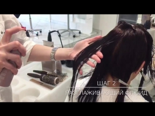 Keratin Therapy Lisse Design FLEXIBLE