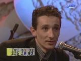 staroetv.su Подъём! (ОРТ, 1996) Группа