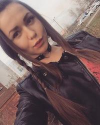 Asya Zakharova
