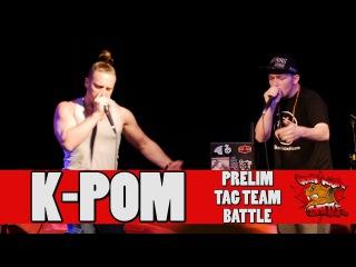 K-POM  - GNB 2017 - TAG TEAM PRELIM