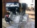 Двигатель Lifan 190F-DR 15 л.с , обзор, запуск!