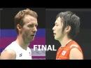 Badminton HongKong 2016 Final Takeshi KAMURA Keigo SONODA vs Mathias BOE Carsten MOGENSEN