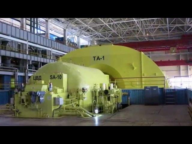 Машзал энергоблока №1 Запорожской АЭС ☢ Turbine hall unit №1 Zaporizhzhya NPP