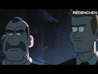 Гравити Фолз RYTP - Венди и Диппер 2 ( Вы верите в бога? )