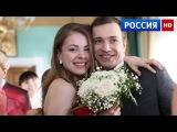 По-прежнему люблю 2016.  мелодрамы про любовь русские сериалы онлайн фильмы 2016