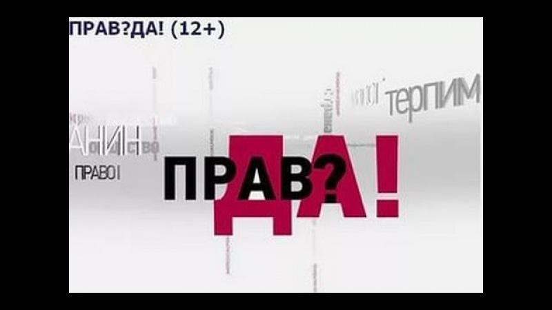 РФ - КОЛОНИЯ. ПРАВДА на 1 канале. Констанстин Крылов, публицист.