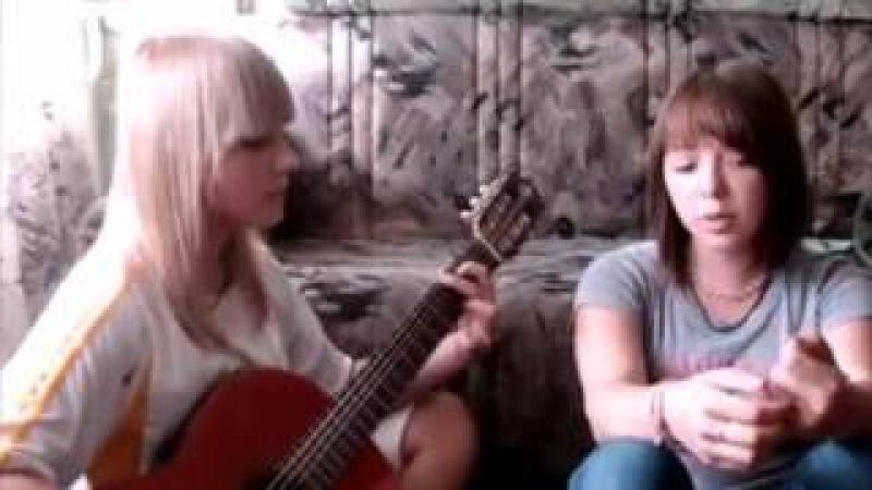 Девушки очень красиво поют под гитару Пей моряк, пей до дна