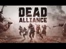 Dead Alliance - Exclusive Announcement Trailer