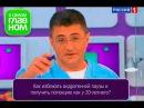 PATRON - ЭРЕКЦИЯ, как у 20-ти Летнего! - YouTube