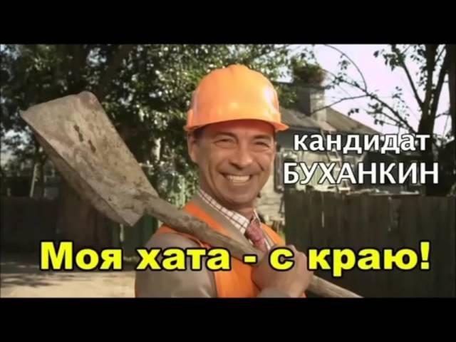 Байки Митяя выборные ролики