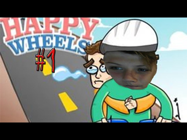 Happy whels Тимми умер 1