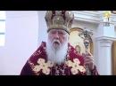 Антихрист Филька украинский Донбасс кровью должен искупить свой грех