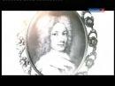 Georg Friedrich Händel Георг Фридрих Гендель Absolute pitch Абсолютный слух