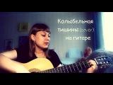 Анастасия Васильева-