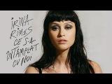 Irina Rimes - Ce s-a intamplat cu noi Official Video