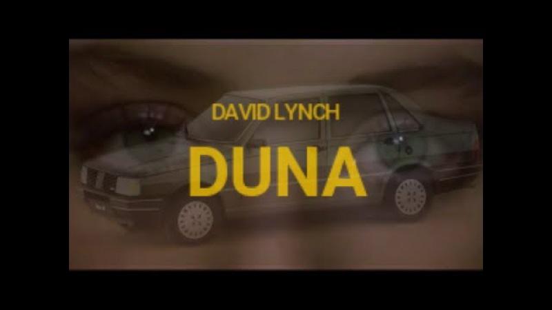 DUNA | DUNE BUGGY by David Lynch