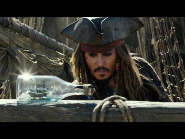 Пираты Карибского моря: Мертвецы не рассказывают сказки – второй трейлер В новом трейлере «Пиратов Карибского моря» Джонни Деппу 20 лет. Как так-то? 25 мая на экраны выходит один из самых долгожданных фильмов года – «Пираты Карибского моря: Мертвецы не р