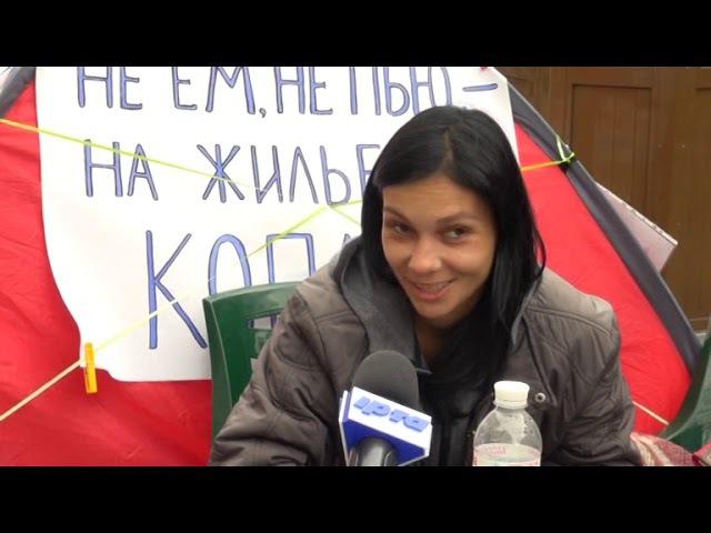 Переселенка з Макіївки оголосила голодування