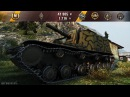 АРТАВОД ТАЩИТ БОЙ 🌟🌟🌟 САУ 212А World of Tanks лучший бой на арте.