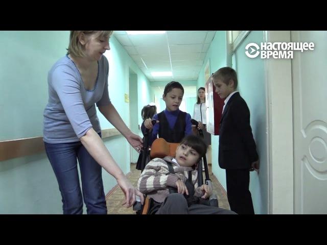 Как живут дети-инвалиды и их родители в России