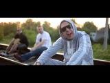 ПРЕМЬЕРА!ЖЭКА(гр М.Ж.К) и Da Stalo - 17 мгновений простых(Dj Maks Beat)Kvarto Films 2016