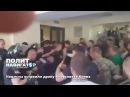 Нацисты устроили драку в горсовете Киева Опубликовано 1 июн 2017 г ZouwnHS3Akk Политнавигатор новости Украины и России 01 06 2017 16 34 На фронт су** националисты с боем прорвались на сессию Киевсовета Киев 1 июня Ради