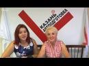 Плохие новости Татарстан от 04/08 /17 НАРОДОВЛАСТИЕ