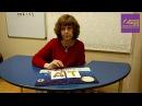 Тренинг для родителей «Часть 2. Школьная неуспеваемость. Темп чтения»