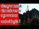 Kolhapur ka mahalaxmi mandir bhartiya kala ka namuna ya chamatkar