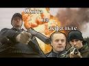 [Обзор-мнение] Охота на асфальте.(subtitles)