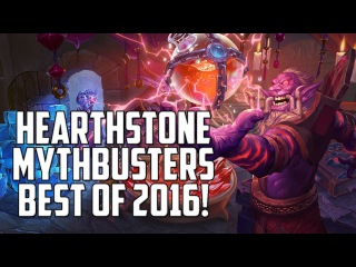 Best of Hearthstone Mythbusters 2016!