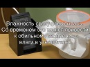 Пароизоляционный слой(важность применения герметизирующих лент)