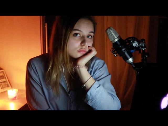 Елена Темникова - Голые (cover by AnuTa)