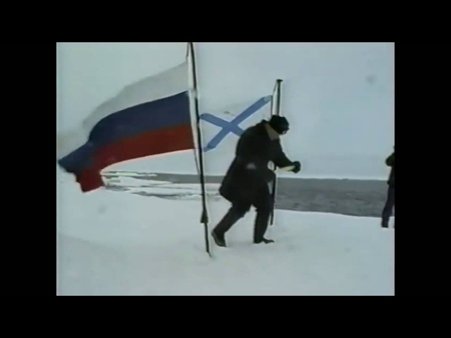 Всплытие Акулы из-подо льда на Северном полюсе. Пуск баллистической ракеты.