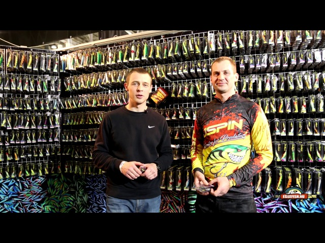 Новинки JSPIN. Форель, Снеток. Выставка Охота и Рыболовство На Руси. EsseFish