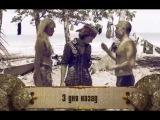 РетроПоследний герой 6 сезон 6 выпуск на Первом канале