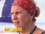 РетроПоследний герой 6 сезон 4 выпуск на Первом канале