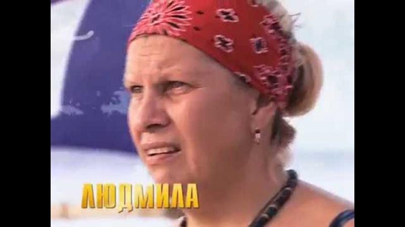 Ретро Последний герой 6 сезон 4 выпуск на Первом канале