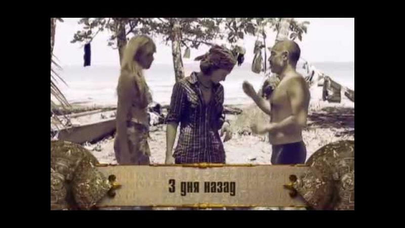 Ретро Последний герой 6 сезон 6 выпуск на Первом канале