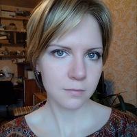 Елена Власюк