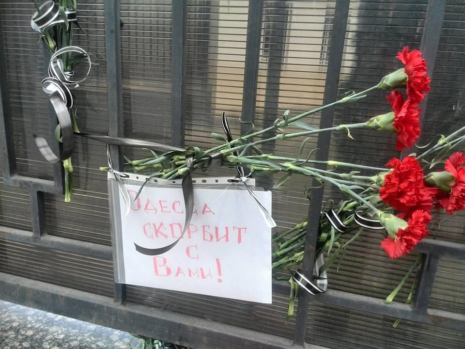 Одесситы принесли новые цветы к консульству России