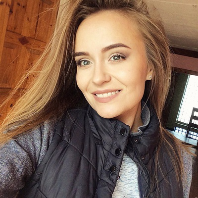 Нина Уфимцева