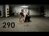 300 Отжиманий (Как Накачать Грудные Мышцы)
