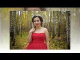Чулпан Юсупова -Премьера клипа 5 ноября