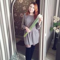 Мария Блажеевская сервис Youlazy