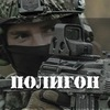 """Лазертаг России. Производитель  """"Полигон"""""""