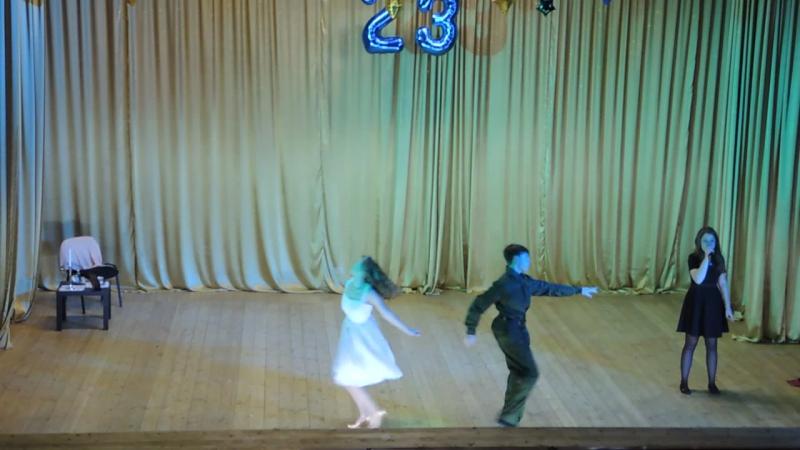 «Афганский вальс» в исполнении Кристины Фидрик КДЦ «Софьинский(подтанцовка Анна Ильина и Андрей Колтуненко)праздничный концерт