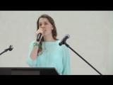 Татьяна Прохор - Крик души