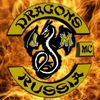 Dragons MC