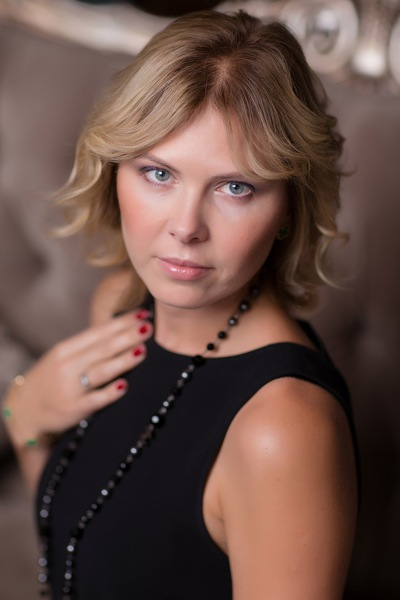 Natalia Galant